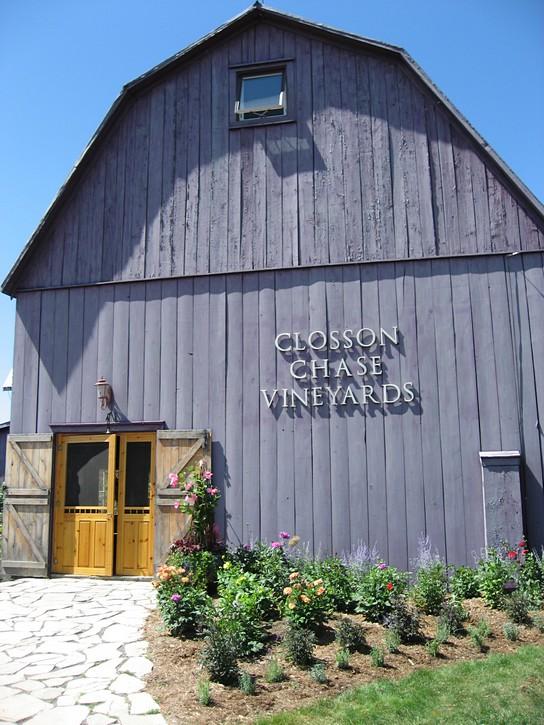 Closson Chase Vineyard tasting room