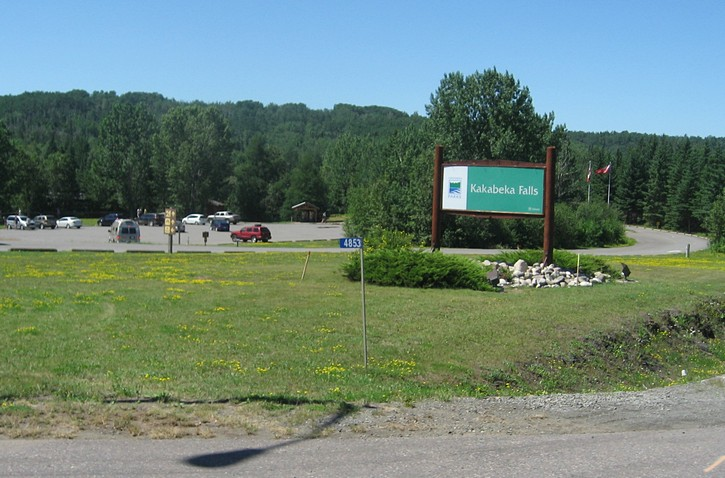 entrance to Kakabeka Falls Provincial Park